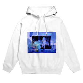 wegotagun Hoodies