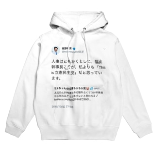 This is Hoodies