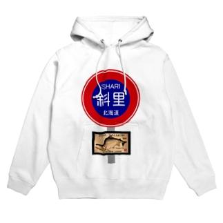 斜里(HOKKAIDO  JAPAN)カラフトマス。生命たちへ感謝をささげます。 Hoodies