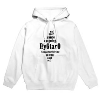 Ry0tar0_white Hoodies