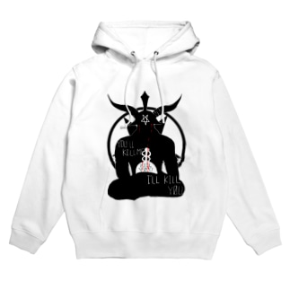 youll kill me Hoodies