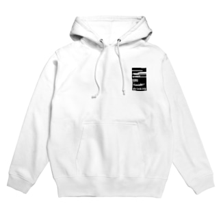 【until you finish drinking】 Hoodies