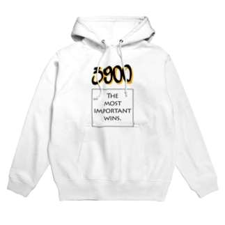 POINTS - 3900 Yellow Hoodies