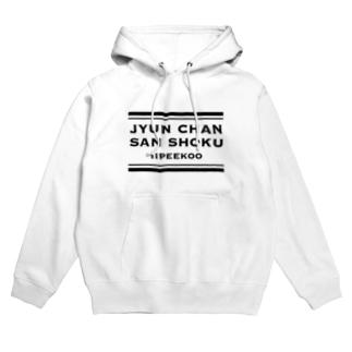 LETTERS - JYUN CHAN Hoodies