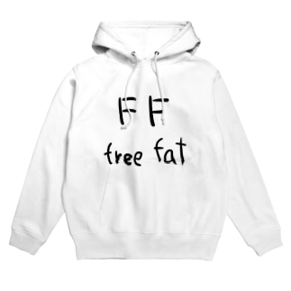 freefat Hoodies