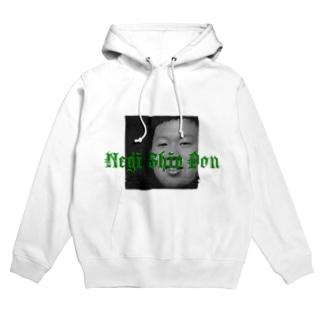 OB ngso hoodie1 Hoodies