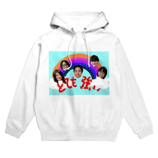 "Are you ""NOMALE""? Hoodies"