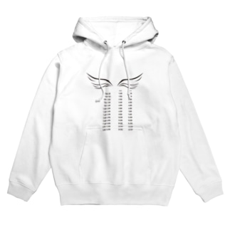 POINTS WING Hoodies