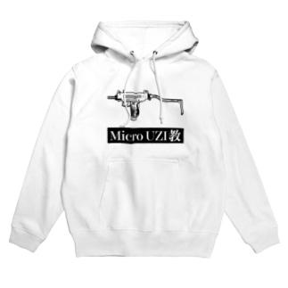 MicroUZI教 Hoodies