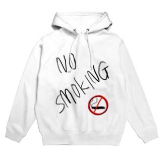 NO SMOKING Hoodies