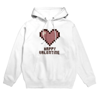 Happy Valentine 02 B Hoodies