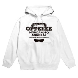 OPPEEEE★パーカー Hoodies