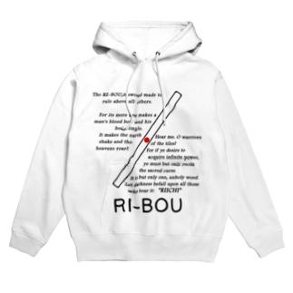 RI-BOU Hoodies