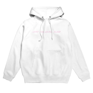 lost boi never sleep  Hoodies