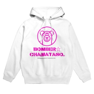 クマ☆チャマ。(Pink) Hoodies