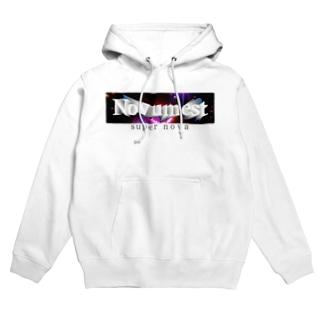 Novum est Hoodies