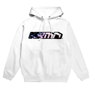 logo_palm Hoodies