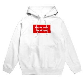 "May the ""error"" be with you Hoodies"