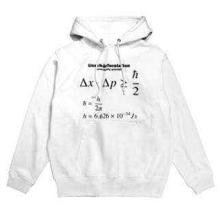 不確定性原理:量子力学:ハイゼンベルク:数式:物理学・科学・数学・学問 Hoodies
