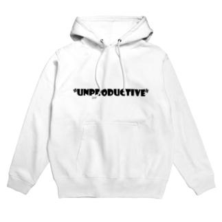 """""""unproductive"""" Hoodies"""
