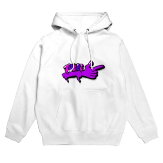there Hoodies