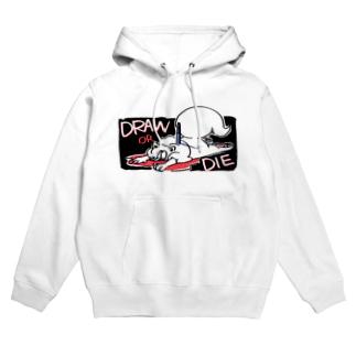 DRAW OR DIE Hoodies