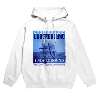 UNDERGROUND ポコリ&プルル URL Hoodies