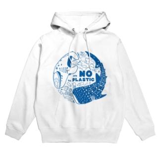 Say No to Plastic Hoodies