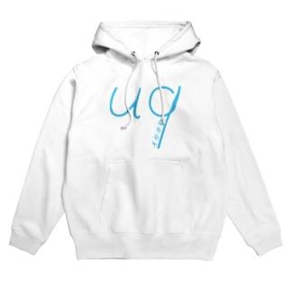uq (blue  Hoodies