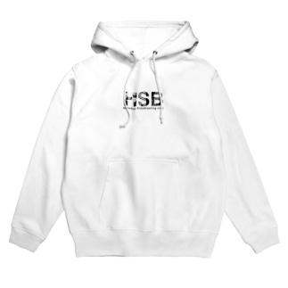 HSB Hoodies