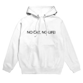 NO CAT, NO LIFE! (Black) Hoodies
