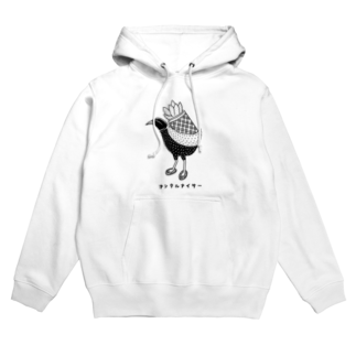 Aliviostaのヤンバルクイナ ナンクルナイサー 沖縄 鳥 動物イラスト Hoodies
