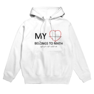 My Heart Belongs to Math Hoodies