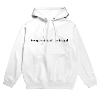 imperial stout Hoodies