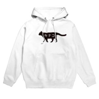 愛猫グッズ [キナコ] Hoodie
