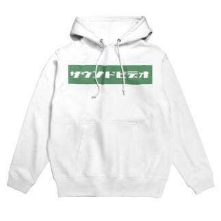 サウンドビデオ(green) Hoodies