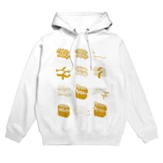 お寿司クン(一覧)黄色 Hoodies