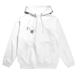 Shinzo Hoodies