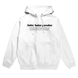 baker baker paradox meanT Hoodies