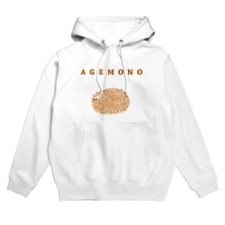 AGEMONO<揚げ物>(コロッケ とんかつ チキンカツ メンチカツ) Hoodies