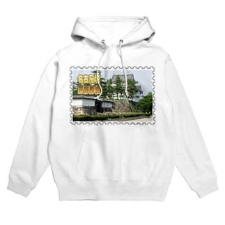 日本の城:名古屋城西南隅櫓★白地の製品だけご利用ください!! Japanese castle: Southwest turret of Nagoya Castle★Recommend for white base products only !! Hoodies