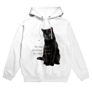 黒猫大好きパーカー Hoodies