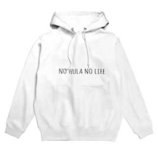 NO HULA NO LIFE Hoodies