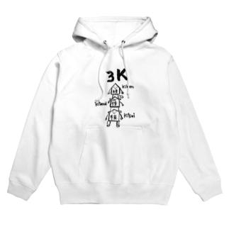 将棋 3K Hoodies