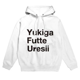 YFU(blk) フーディ