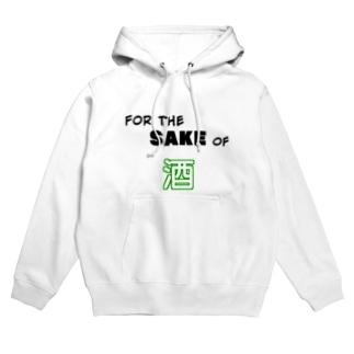 SAKE Hoodies
