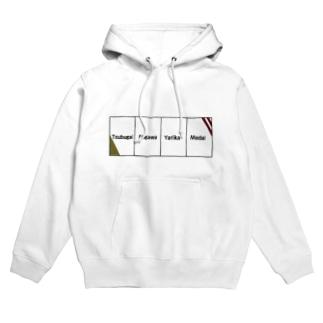 白いSUSHI  Hoodies