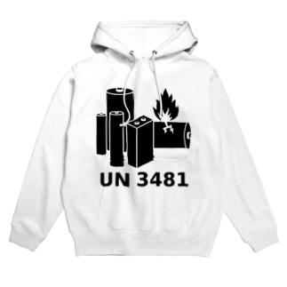 UN3481 Hoodies