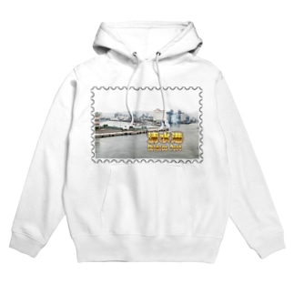 静岡県:清水港★白地の製品だけご利用ください!! Shizuoka: Shimizu Port★Recommend for white base products only !! Hoodies
