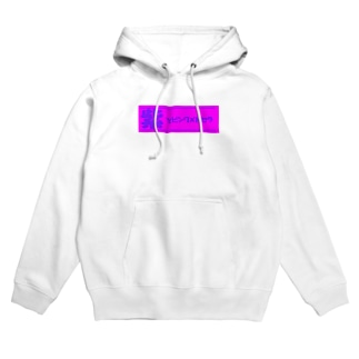紫とピンクメトセラ ロゴ Hoodies
